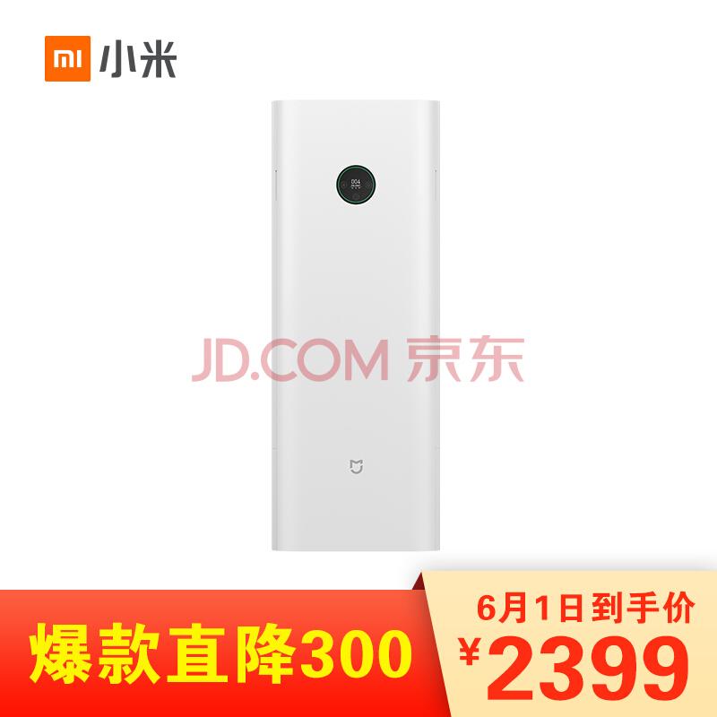 ¥2299 小米 米家 新风机 换气 过滤雾霾PM2.5 除甲醛 阻隔过敏源 智能控制
