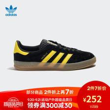 阿迪达斯(adidas) Originals Gazelle Indoor 运动板鞋 *2件 462.6元(合231.3元/件)
