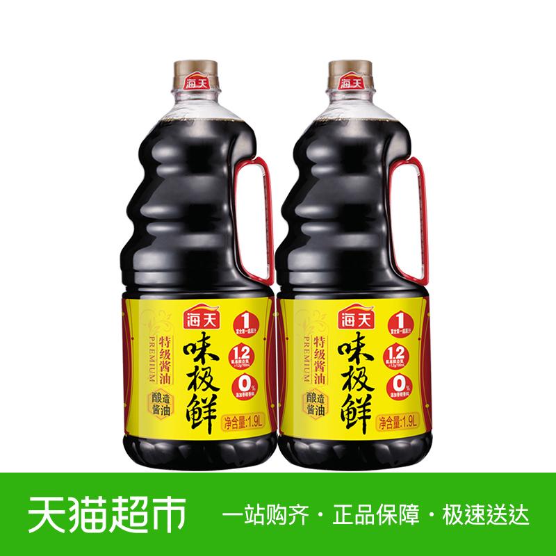 ¥24.9 23日10点、前三分钟: 海天 味极鲜酱油 1.9L *2瓶