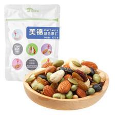 阿甘正馔 休闲零食 混合每日坚果仁 美锦175g/袋 9.35元