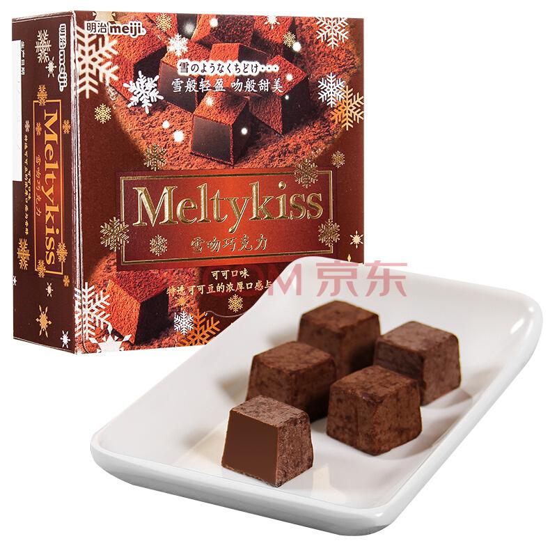 ¥9.4 明治 雪吻巧克力可可味 62g
