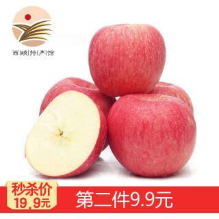 红富士苹果 果径70-80mm 5斤 *2件 27.8元(需用券,合13.9元/件)