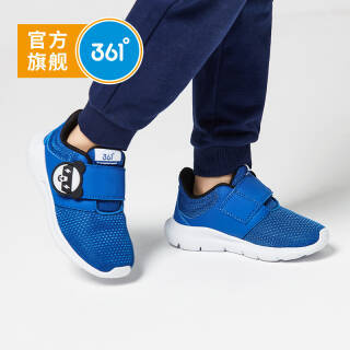 361度童鞋 男童跑鞋 儿童运动鞋小童魔术贴熊猫图案 2019年春季新品N71914502 正蓝 31 83.3元