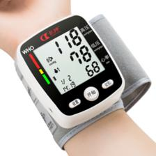 长坤 手腕式电子血压测量仪 59元包邮