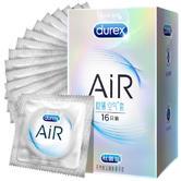 杜蕾斯 避孕套 安全套 AiR隐薄空气套16只装 秒杀价119元