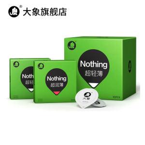 大象 Nothing系列 第三代003 超薄水润避孕套 24只 28.9元包邮 保密发货