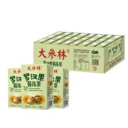 大参林 罗汉果菊花凉茶 250ml*24盒 *2件