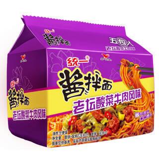 统一 酱拌面 老坛酸菜牛肉风味 124克*5包 袋装 *2件 15.84元(满2件8折) *2件 15.84元(合7.92元/件)