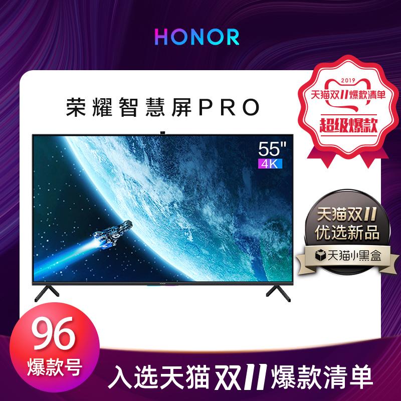 华为(HUAWEI) 荣耀 OSCA-550 55英寸 4K 液晶电视 4799元