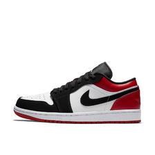 Air Jordan 1 Low 黑红脚趾Low 实付到手799元