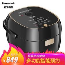 ¥720.8 Panasonic 松下 SR-AC071-K IH电磁加热电饭煲 2.1L