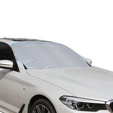 汽车前挡风玻璃防冻防霜防雪半罩 券后¥5.1