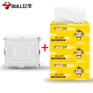 公牛 底盒一个+抽纸3包 券后¥2.1