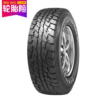 Dunlop 邓禄普 LT265/70R16 10PR 121/118R GRANDTREK AT3G 759元包安装(需用券) ¥759