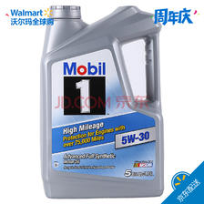 ¥220.47 Mobil 美孚 1号 全合成机油 5W-30 高里程 SN级 4.73L