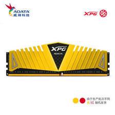 威刚(ADATA) XPG 游戏威龙 Z1 DDR4 3000 8G 台式机内存条 245元