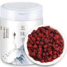 京东PLUS会员:青源堂 五味子 北五味子茶 150g *20件 890元(合44.5元/件)