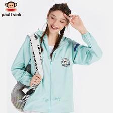 大嘴猴 秋季新款运动外套健身卫衣 4.9高分 49元包邮 限今天 之前209元 ¥49