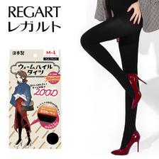 ¥34.6 REGART 200D毛圈保暖压力连裤袜