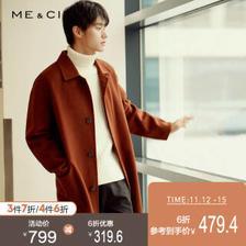 MECITY男新款微落肩翻领中长款羊绒大衣 539359 焦糖色(87%绵羊毛 13%山羊绒)