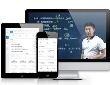 ¥10 2019注册会计师cpa网课注会教材全套