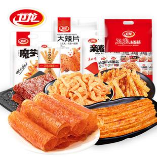 942g卫龙辣条零食大礼包 券后¥19.9