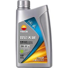 昆仑天润 润威 优质合成汽油机油润滑油 5W-30 SN 850g汽车大小保养 29元