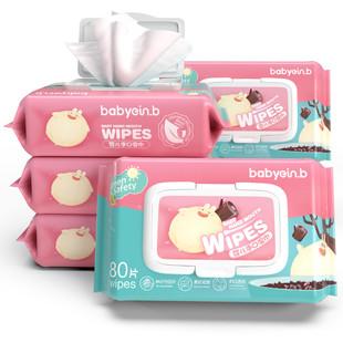 销量冠军 !婴儿湿巾80抽*5包 券后¥14.98