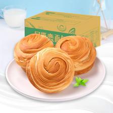 q松 手撕面包整箱 2斤 14.9元包邮
