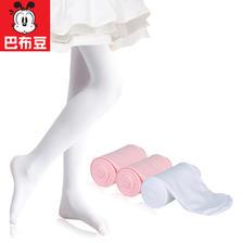 巴布豆女童连裤袜舞蹈袜打底裤 券后¥19.8