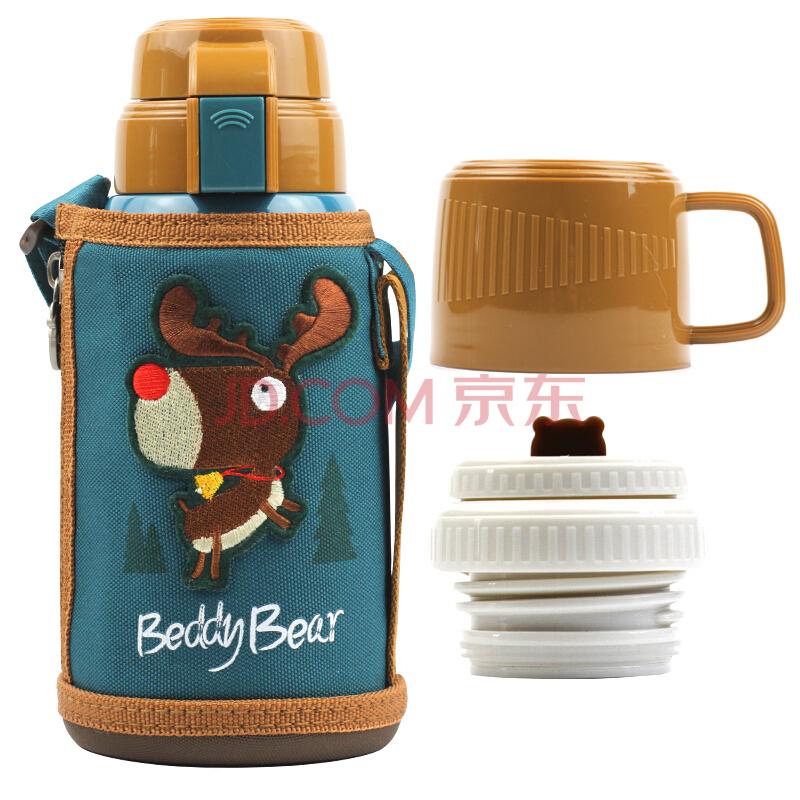 ¥75 杯具熊儿童保温杯带吸管儿童水杯316不锈钢双盖两用宝宝杯子男女儿童保温壶600ML 3D版-麋鹿