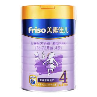 美素佳儿(Friso) 金装 儿童配方奶粉 4段 900g 158元