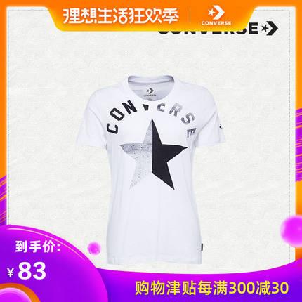¥83 1日0点、618预告: CONVERSE 匡威 10006035 女士图案短袖T恤