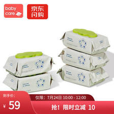 babycare 婴儿湿巾手 80抽 5包 59元
