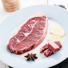 澳洲进口 巨厨 整切西冷牛排 10片装 1300g 89元包邮