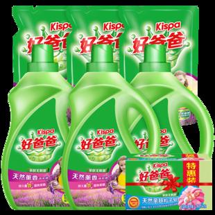 好爸爸旗舰店 熏香洗衣液袋装4.5kg 券后¥54.9