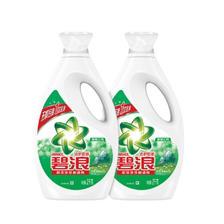 23日10点:ARIEL 碧浪 自然清新洗衣液 2kg*2瓶装 *2件 57.91元包邮(前3分钟,合2