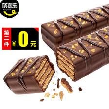 第二件0元!蓓嘉乐-巧克力威化棒16支  券后9.9元