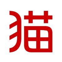 天猫精选 dacco 三洋旗舰店现已开启双11狂欢 笔满400-110、爆款0-1点折上再享85折