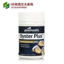 Goodhealth 牡蛎精华胶囊 60粒 提神强体 备孕 69元包邮 第2件半价