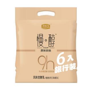 君乐宝 慢醇 原味炭烧 170g *6袋 酸奶酸牛奶 14.95元
