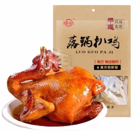 京东PLUS会员: 速达 德州风味落锅扒鸡 500g 10.1元包邮(多重优惠)