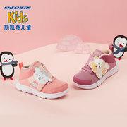 双11预售:Skechers 斯凯奇 664130N 儿童冬季加绒雪地靴 149元包邮(定金30元) ¥149'