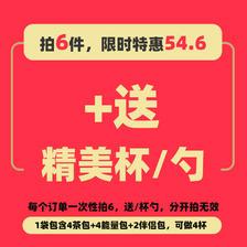 谷康穗低GI爆炸奶茶 DIY手工奶茶粉饱腹代餐奶昔无蔗糖无反式脂肪  券后9.9