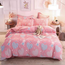 床品雕花绒雪花绒四件套柔软加厚水晶绒宝宝绒套件 239元