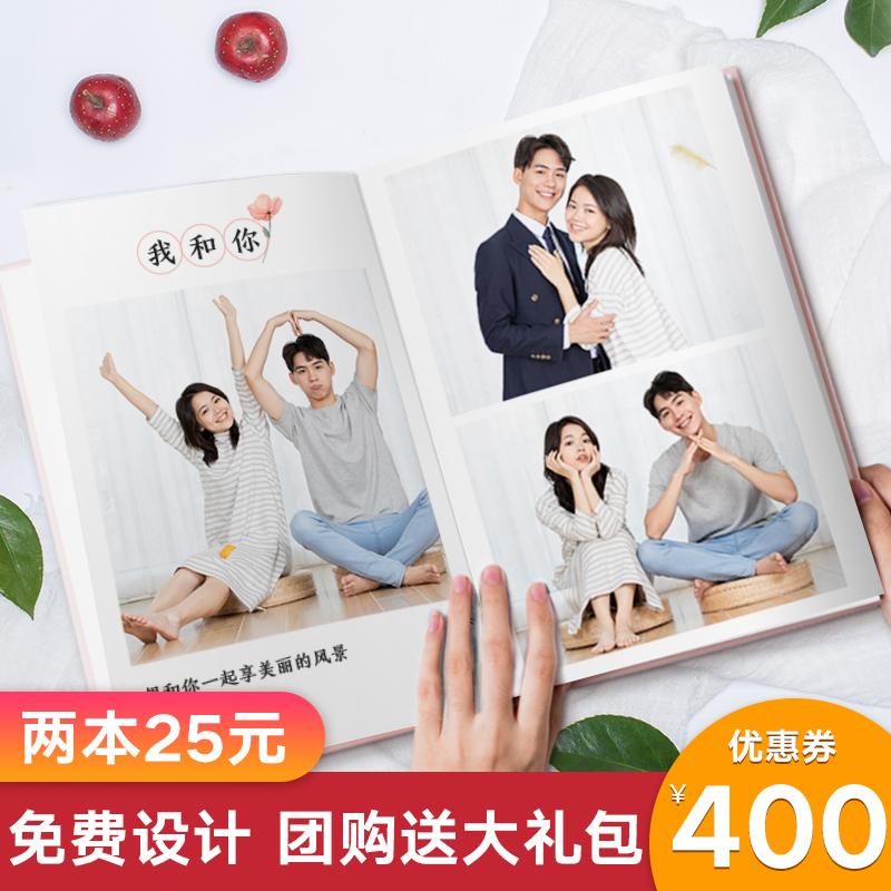 ¥6.8 杂志相册制作照片书定制纪念册打印个人宝宝写真影集洗照片做成书