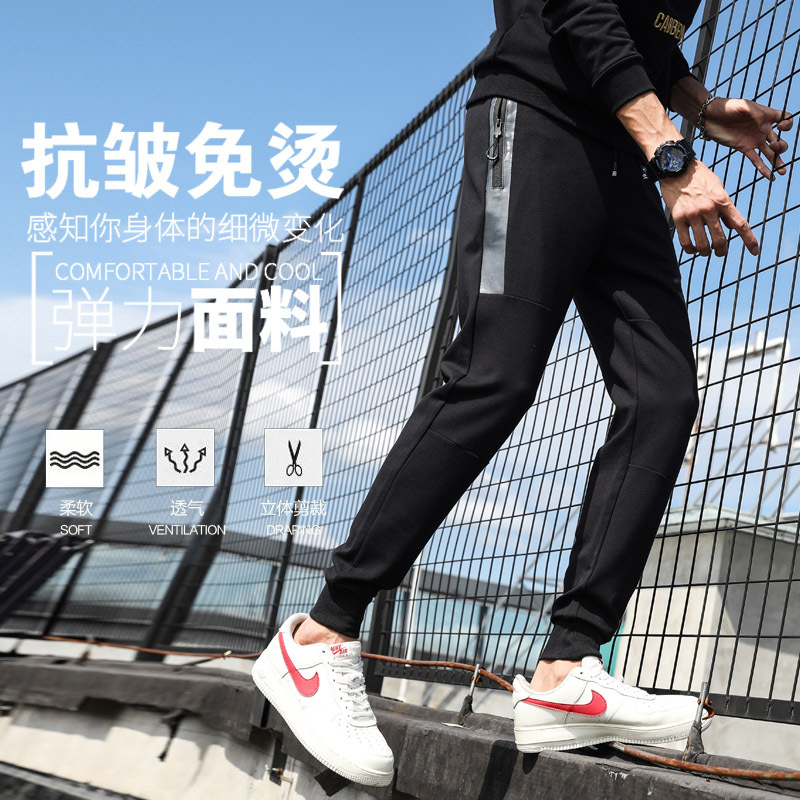 ¥18 劳斯企鹅 运动裤男秋季九分裤