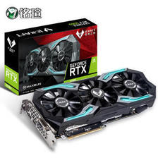 铭瑄 (MAXSUN) MS-GeForce RTX2060 iCraft 6G 电竞之心13 2384元