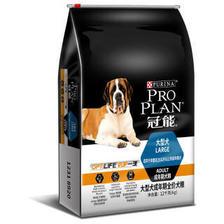 PROPLAN 冠能 OPTILIFE 优护一生 大型成犬全价粮 12kg 430元