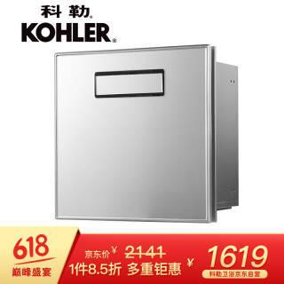 科勒(KOHLER) K-77317T-MZ 多功能风暖浴霸 1177元
